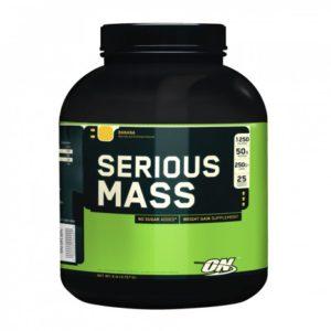 serious_mass_6_lb_1